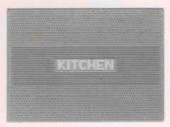 Diana Kitchen 2221 A